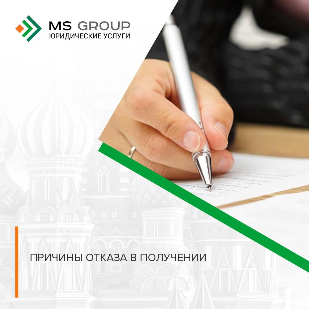 Рвп в россии 2018 новый закон казахстан