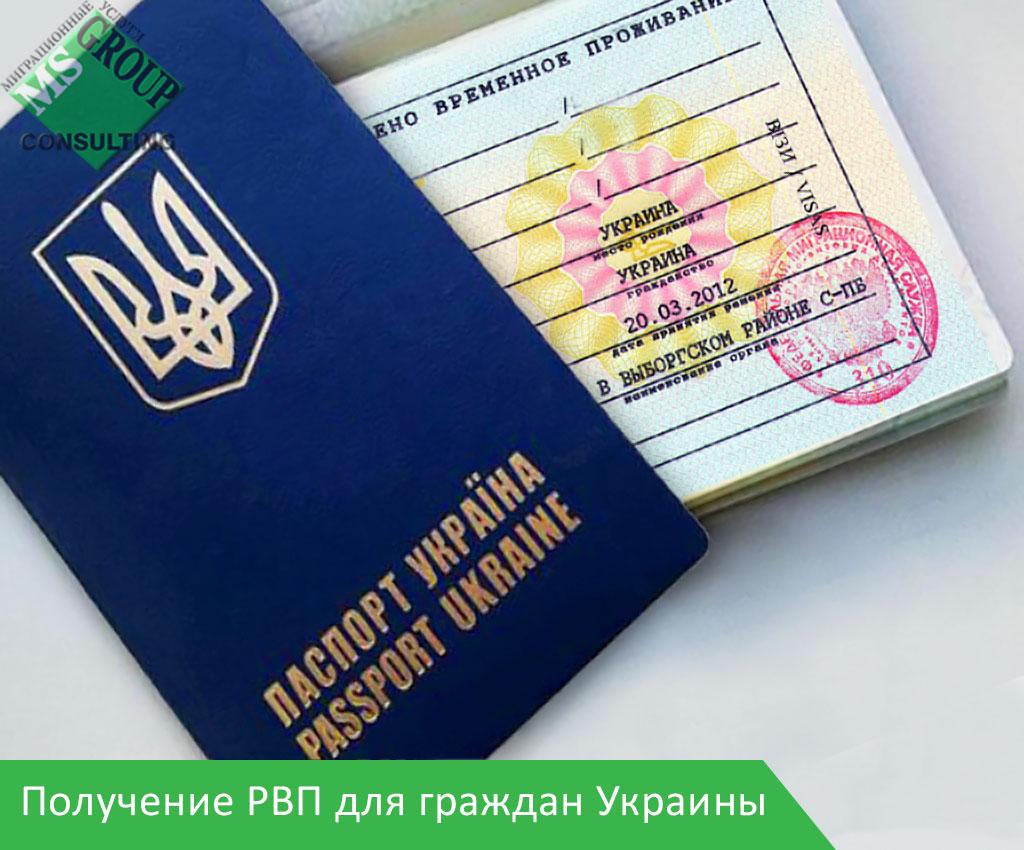 Как сделать регистрацию для граждан армении