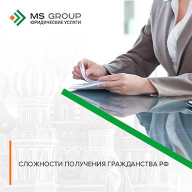 Упрощённое получение гражданства РФ гражданами Украины
