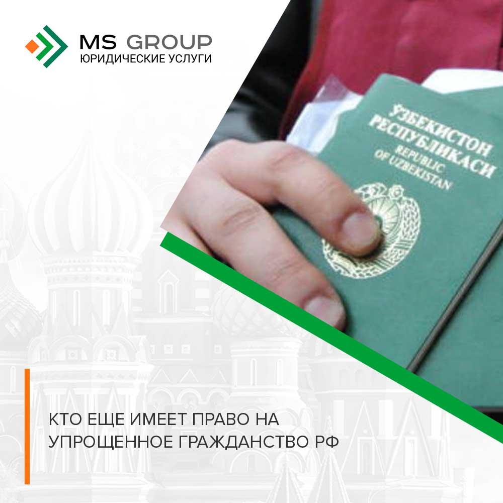 Какой закон принимается в отношении киргизии для получения гражданства