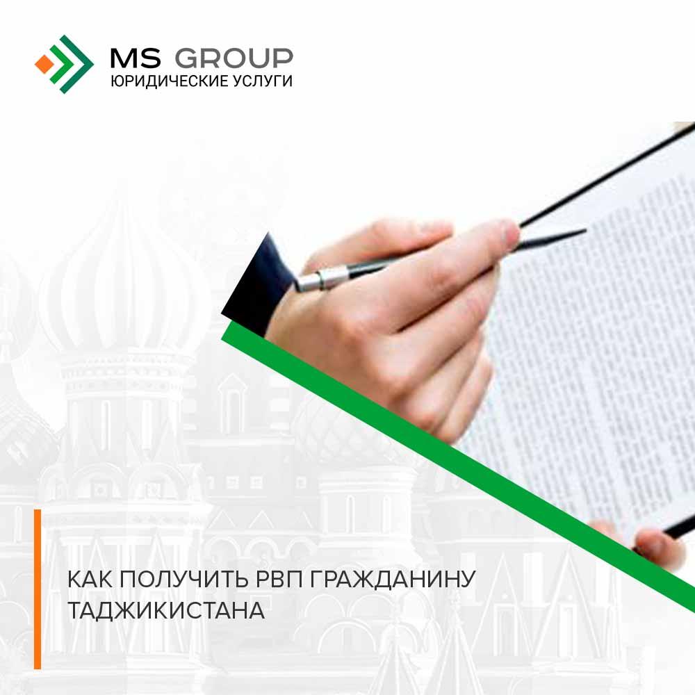 Оформление договора дарения квартиры документы