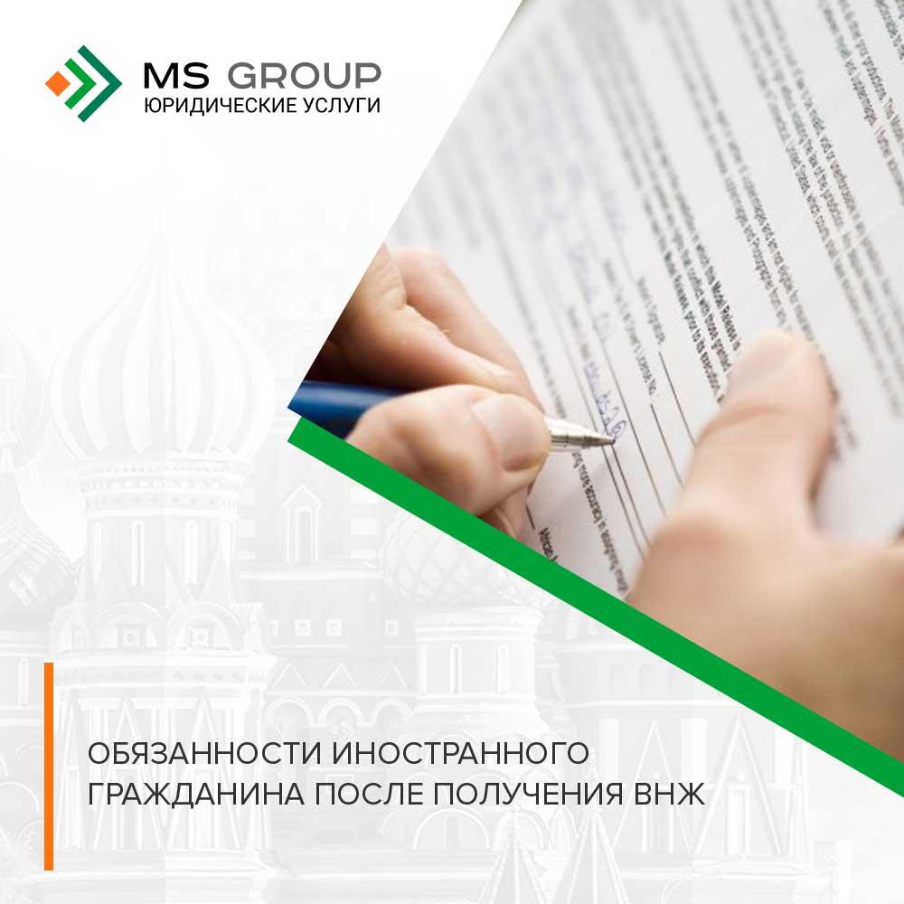 Регистрация ооо в москве для граждан украины регистрация ооо госпошлина 2019 бланк