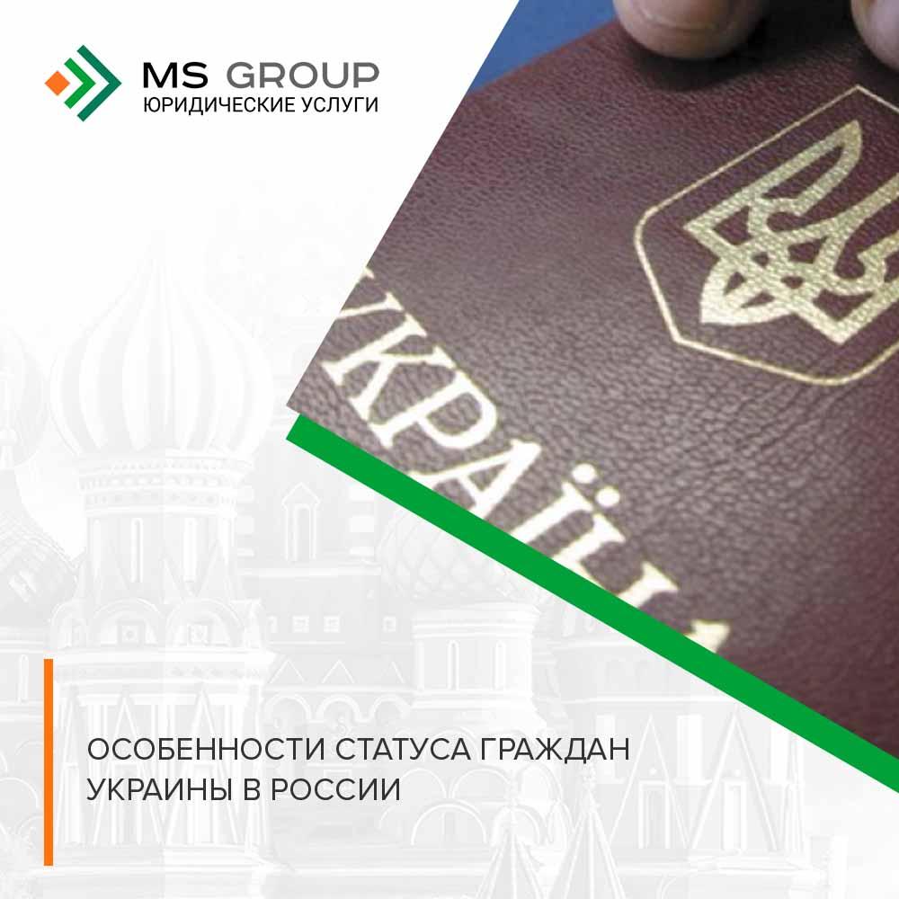 Принимаем на работу граждан Украины