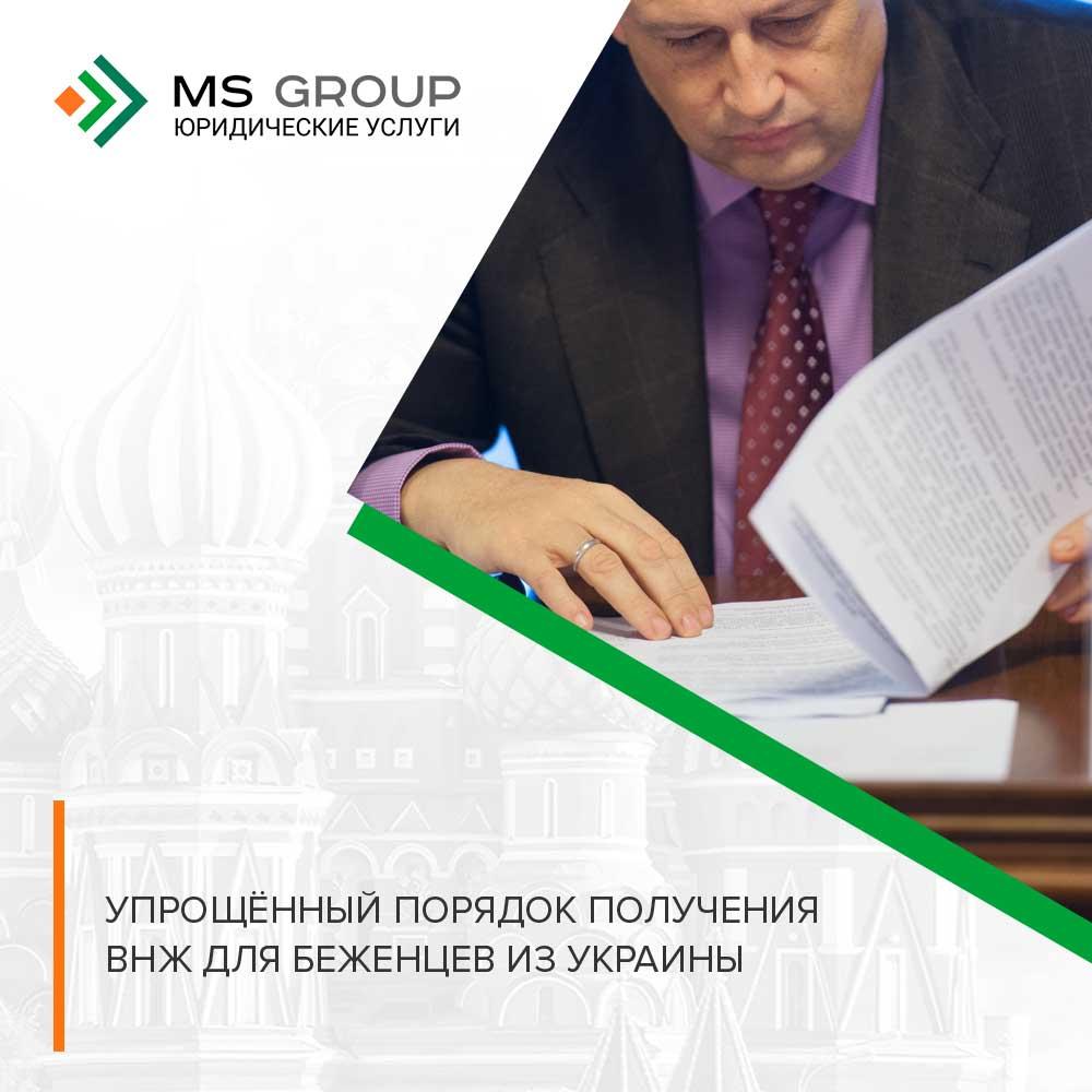 Как продлить вид на жительство в россии гражданину украины