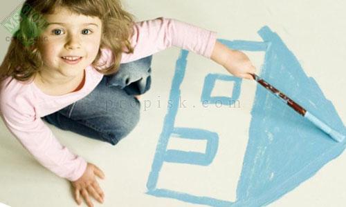 регистрация ребенка в москве в квартире