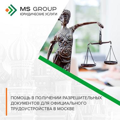 ММЦ Сахарова